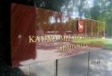 Kaunas ieško, kas atnaujins sporto halę