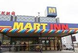 """Baltarusija prekybos tinklui """"Mart Inn"""" leido tęsti veiklą"""
