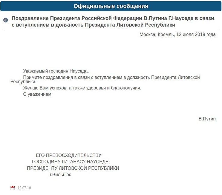 V. Putino sveikinimas G. Nausėdai (nuotr. Gamintojo)