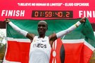 Kenijos bėgikas Eliudas Kipchoge (nuotr. SCANPIX)