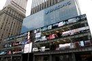 """""""Barclays"""" bankas - vienas kartelinio susitarimo dalyvių. (nuotr. SCANPIX)"""