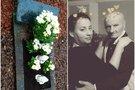 Mirusio Antonovienės kūdikio kapą niokoja vandalai: išliejo skausmą (nuotr. asm. archyvo)