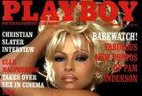 """Pamela Anderson turėjo būti įkalbinėjama paskutiniam """"Playboy"""" viršeliui"""