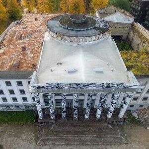 Kuriozas Profsąjungų rūmuose: susitarė dėl renginio, bet pastatas šiandien nugriautas