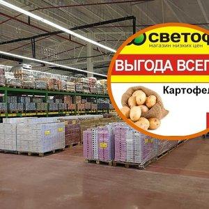 Rusų prekybos tinklo atėjimas į Lietuvą: ko iš jų galima tikėtis?