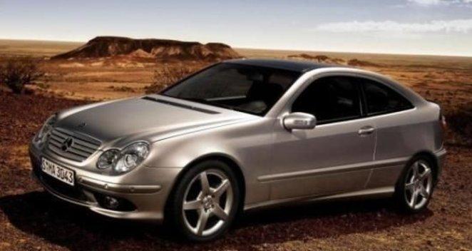 Ronaldo automobilių kolekcija