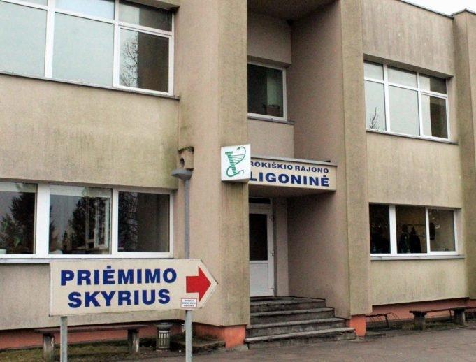 Rajoninė ligoninė R. Keliuotytės nuotr.
