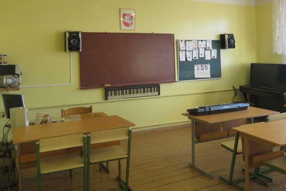 Šiaulių rajono, Bubių mokyklos muzikos klasė