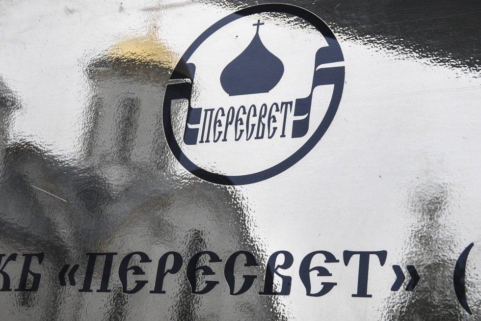 """Rusijos stačiatikių bažnyčios banke aptiko milžinišką grobstymą: pinigus dalijo """"už garbės žodį"""" (nuotr. SCANPIX)"""
