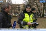 Rusijos propagandininkai deportuojami iš Lietuvos: skirtos 48 valandos