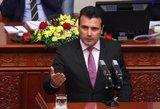 Makedonija rado išeitį, kaip išspręsti ginčą su Graikija?