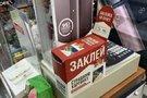 Katinukas vietoje plaučių vėžio nuotraukos: rūkaliai Rusijoje gelbėjasi nuo baisių nuotraukų (nuotr. reddit) (nuotr. Gamintojo)