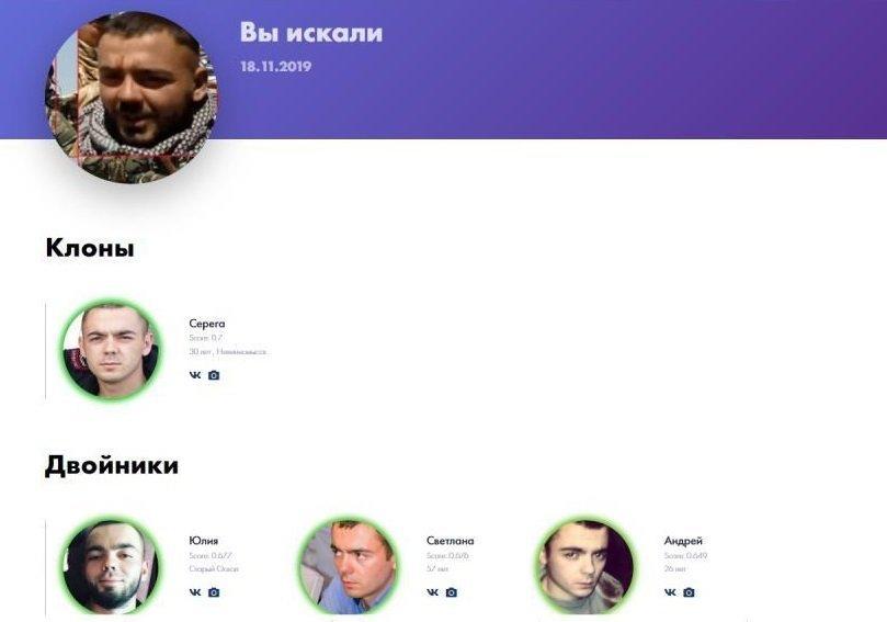 Stanislavas D. aptiktas socialiniuose tinkluose (nuotr. Novaja Gazeta)