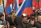 Rusija izoliuojasi: kuria nuo užsienio nepriklausomą internetą
