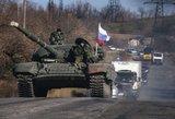 Donecko link juda didžiulė karinės technikos virtinė