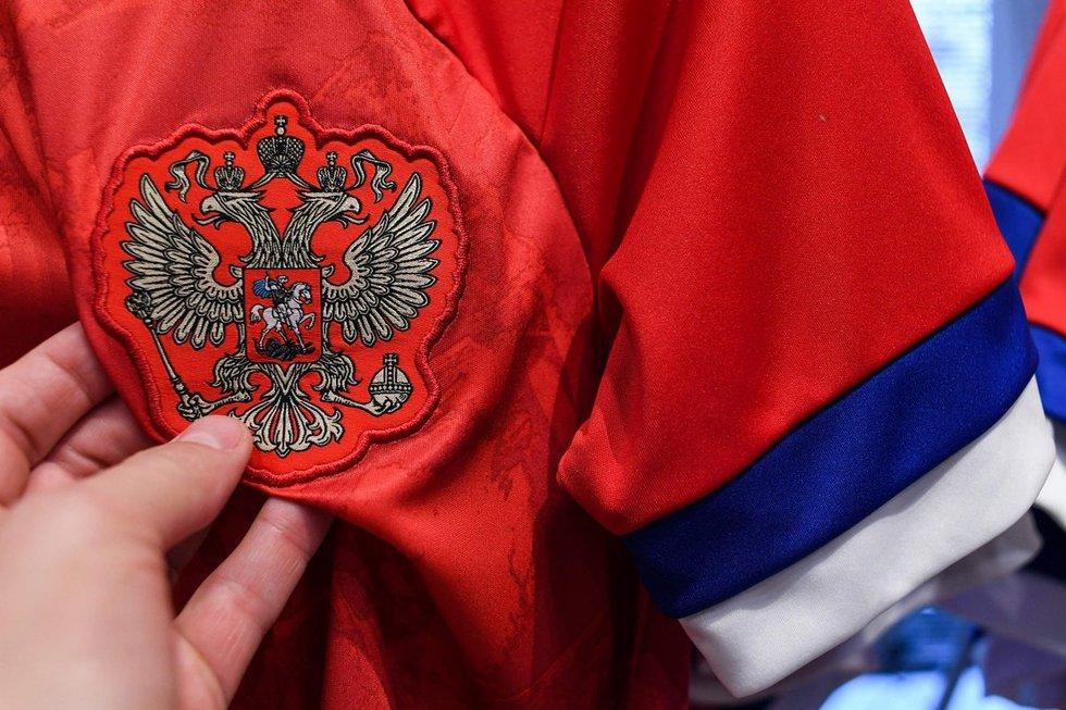 Naujosios Rusijos futbolo rinktinės aprangos