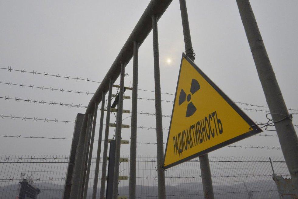 Radiacijos ženklas (nuotr. SCANPIX)