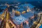 Kalėdų eglutė Vilniuje 2018-aisiais (nuotr. Vilniaus miesto savivaldybės)