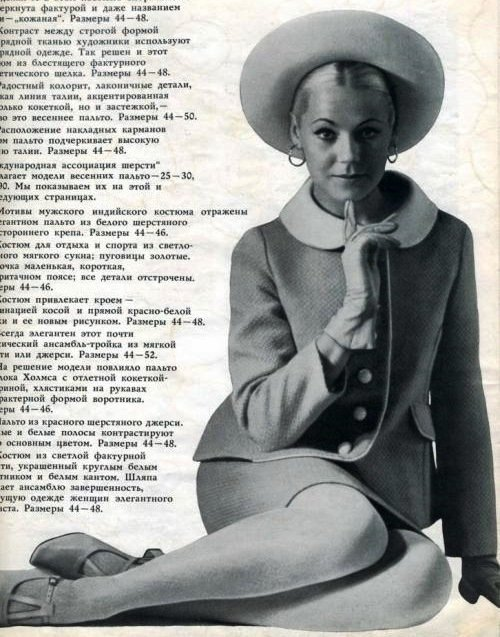 Sovietinė mada (Wikimedia.org)