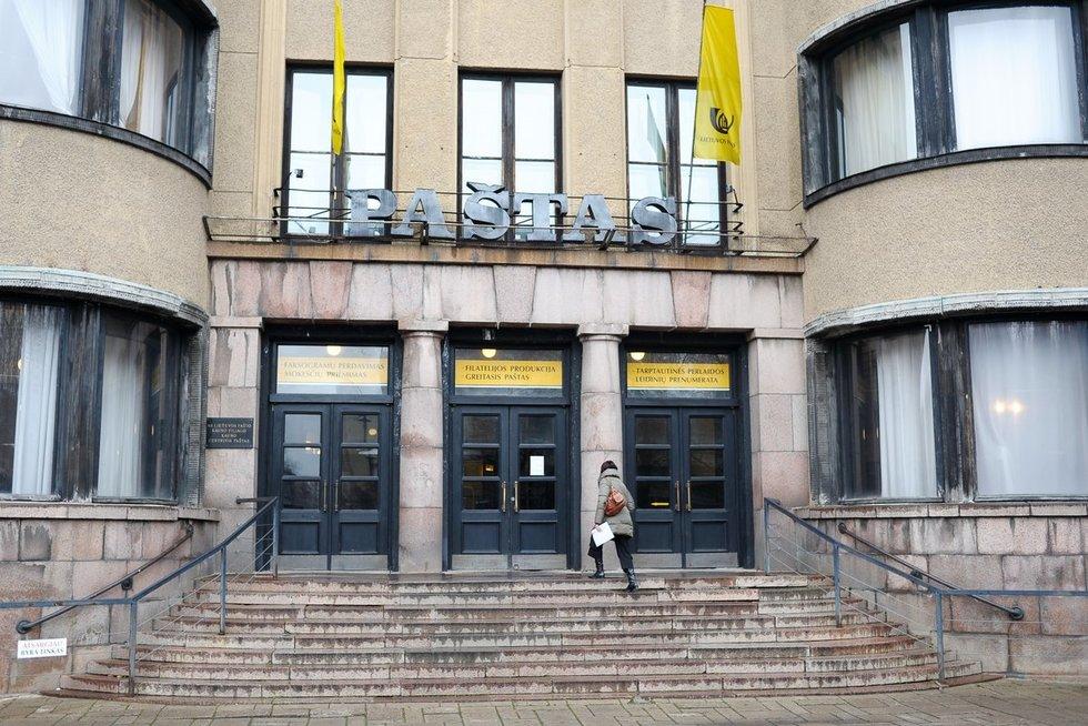 Kauno centrinis paštas (Tomas Urbelionis/Fotobankas)