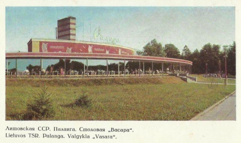 Sovietinės atostogos (Wikimedia. org nuotr.)