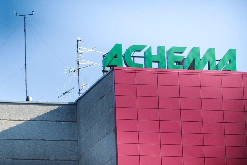 """Jonavos trąšų gamintoja """"Achema"""" (nuotr. Fotodiena.lt/Karolio Kavolėlio)"""