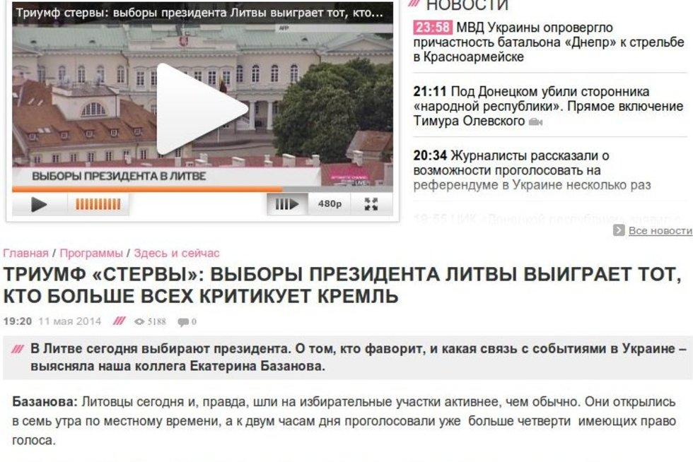 """Rusijos žiniasklaida: Lietuvoje – """"stervos"""" triumfas (nuotr. Gamintojo)"""