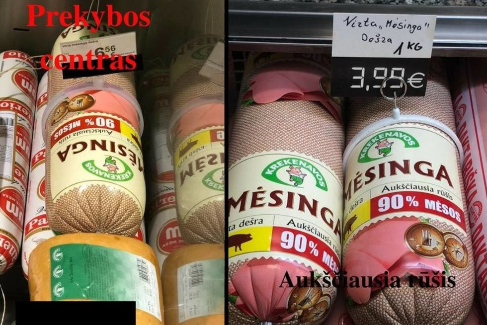Kainų skirtumai - Roko Naviko užfiksuotuose nuotraukose  (nuotr. facebook.com)