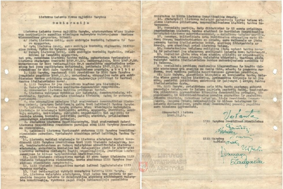 LLKS 1949 m. vasario 16-osios deklaracija (nuotr. archyvai.lt)