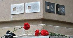 Maskvoje įgyvendinamas projektas represijų aukoms atminti