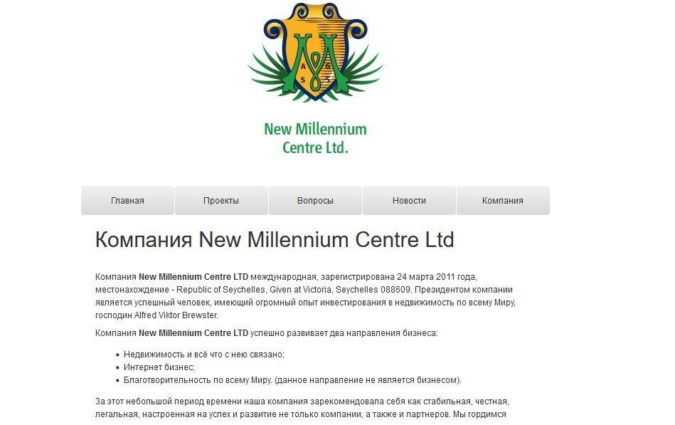 """""""New Millenium centre Ltd"""" internetinis puslapis"""