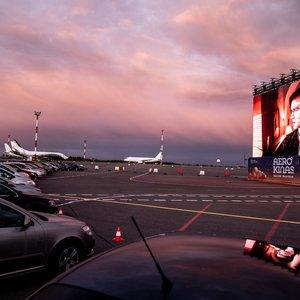 """Pavasario fenomenas """"Aerokinas"""" skelbia paskutinius renginius: uždarymas – su trenksmu"""