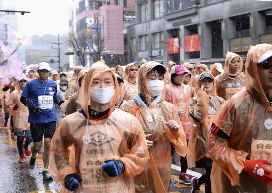 Maratonas Tokijuje