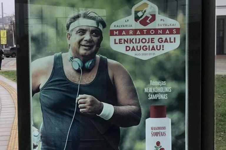 """Nealkoholinio šampūno"" reklama (nuotr. facebook.com)"