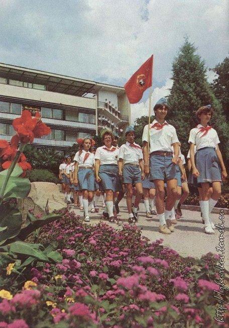 Sovietinės atostogos (Wikimedia.org nuotr.)