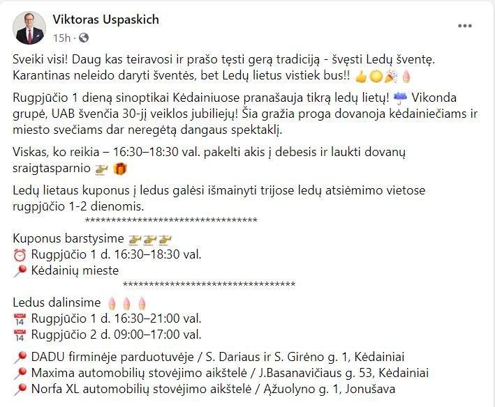 V. Uspaskicho įrašas