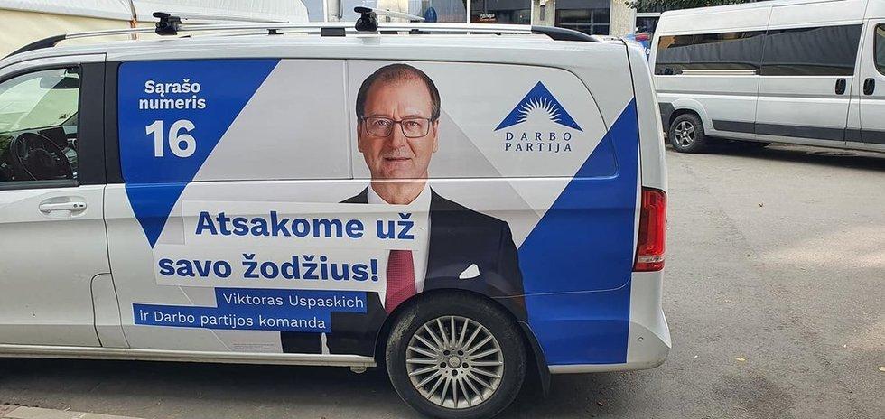 Partijos reklama