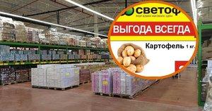 Rusų prekybos tinklo atėjimas į Lietuvą: ko iš jų galima tikėtis? (nuotr. Gamintojo)