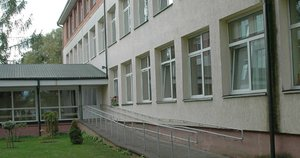 mokykla, acociatyvi Linos Jakaubauskienės nuotr.