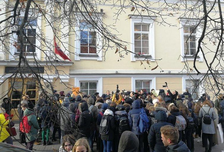 mokytojų ir mokinių protestas (Fotodiena.lt)