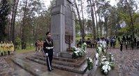Panerių memorialas  (nuotr. Fotodiena.lt)