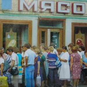 Realybė sovietinėse parduotuvėse: 3 kartus apgautas pirkėjas ir tuščios lentynos