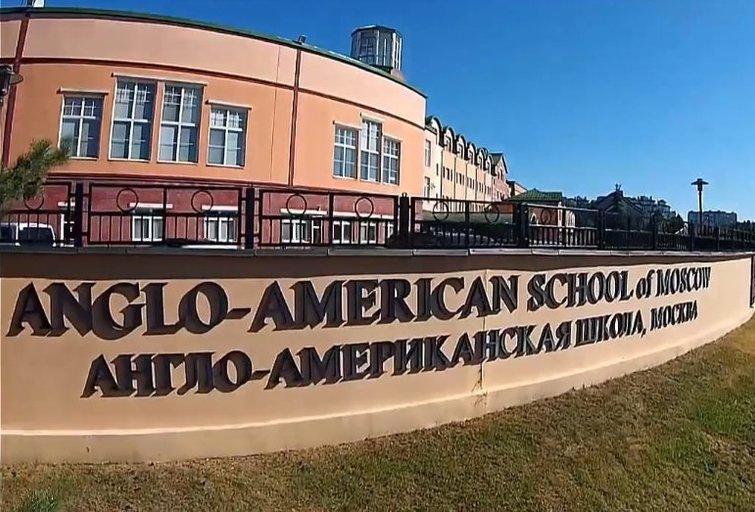 """Rusijos """"baisusis atsakas"""" – smūgis vaikų išsilavinimui? (nuotr. SCANPIX)"""