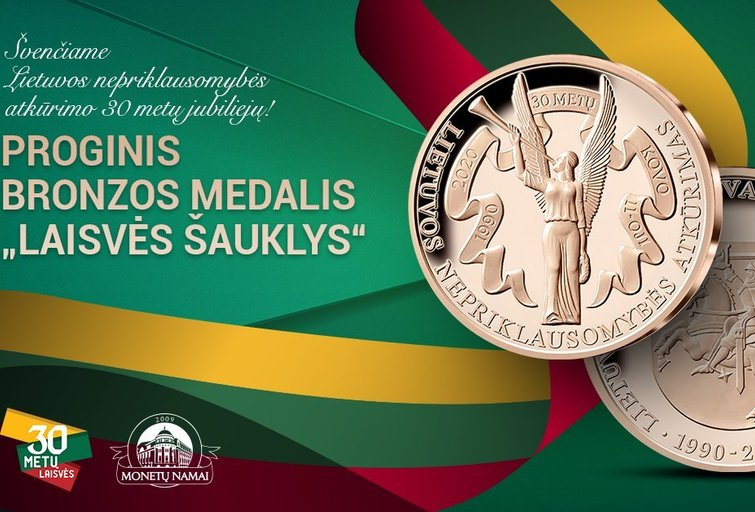 Laisvės trisdešimtmečiui – ypatingas bronzos medalis