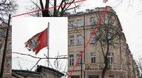 Pilietiškas kaunietis užfiksavo sudriskusią vėliavą: geriau jokios nei tokia (Kas vyksta Kaune skaitytojo nuotr.)