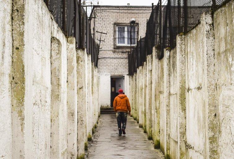 Įkalinimo įstaiga