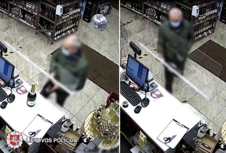 Ieškotas vyriškis (nuotr. Policijos)