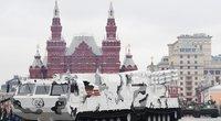Kremliaus pristatyta ginkluotė (nuotr. SCANPIX)