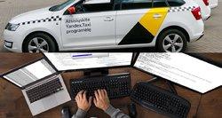 """""""Yandex. Taxi"""" įsisuko į lietuvio sąskaitą: neteko virš 90 eurų net nepasinaudojęs paslaugomis"""