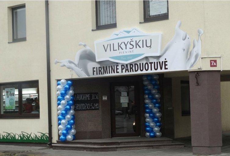 Vilkyškių pieninės parduotuvė Alytuje (nuotr. bendrovės)